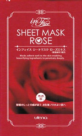 Маска для лица UTENA ROSE MASK