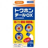 Мазь обезболивающая для мышц и суставов HapYcom Teru OX