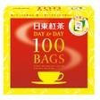 Чай Day&Day 100 пакетиков