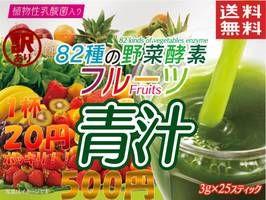 Зеленый коктейль Аодзиро, 82 вида овощей и фруктов, 24шт.